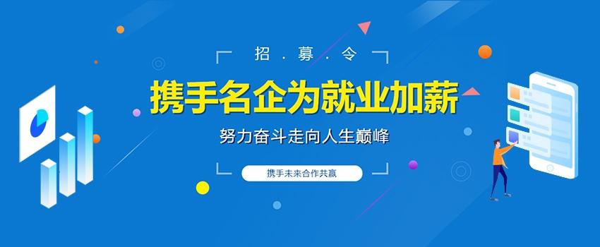 桂阳招聘网为就业加薪!